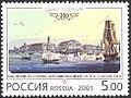 2001. Марка России 0670 hi.jpg