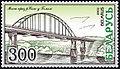 2002. Stamp of Belarus 0481.jpg