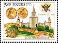 2005. Марка России stamp hi12612319874b2cdf7305f0b.jpg