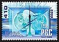 2006. Stamp of Belarus 0666.jpg