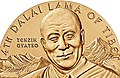 2006 Tenzin Gyatso Congressional Gold Medal front (cropped).jpg