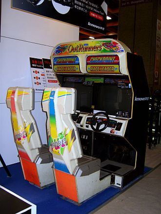 OutRunners - OutRunners two-player cabinet