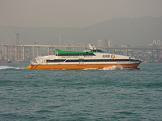 New World First Ferry - Fast ferry New Ferry LXXXII (type Austal 48m) for the Macau service