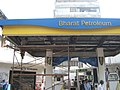 2008 Mumbai terror attacks Colaba petrol pump.jpg