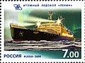 2009. Марка России stamp hi12617797044b353af8def56.jpg