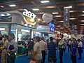 2009 Taipei 3C Exhibition Area A.jpg