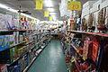 2010 07 12800 6368 Chenggong Supermarkets in Taiwan Highway 11 Taiwan.JPG