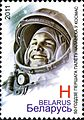 2011. Stamp of Belarus 07-2011-03-28-m.jpg