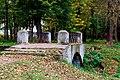 20120922 Karyakinskiy park.jpg