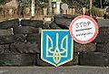 2014-08-30. War in Donbass 07.JPG