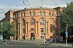 2014 Erywań, Szkoła Muzyczna imienia Sajata-Nowy.jpg
