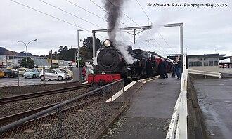 NZR AB class - Image: 20150815 085333 Title