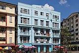 2016 Rangun, Ulica Anawratha, Świątynia Arya Samaj (01).jpg