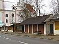 2018-01-23 (204) Basilica Maria Dreieichen and souvenir shops.jpg