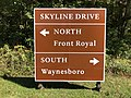 2019-10-11 13 29 15 Sign along Virginia State Route 48 (Skyline Drive) at the Swift Run Gap interchange with U.S. Route 33 (Spotswood Trail) within Shenandoah National Park in Rockingham County, Virginia.jpg