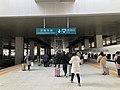 201901 Platform of Jinandong Station.jpg