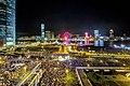 20190626 Hong Kong anti-extradition bill protest (48132272331).jpg
