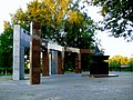 2888. Тверь. Памятник воинам-интернационалистам.jpg
