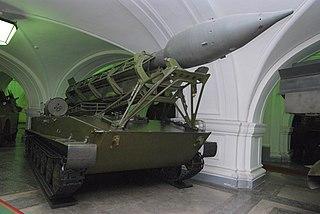 2K1 Mars Artillery rocket system