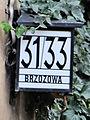 31, 33, Brzozowa Street in Warsaw - 00.jpg