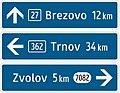 420-51 Jednoduchý smerník (1-riadkový, s číslom cesty, so vzdialenosťou k cieľu).jpg