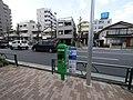 4 Chome Koyasumachi, Hachiōji-shi, Tōkyō-to 192-0904, Japan - panoramio (88).jpg