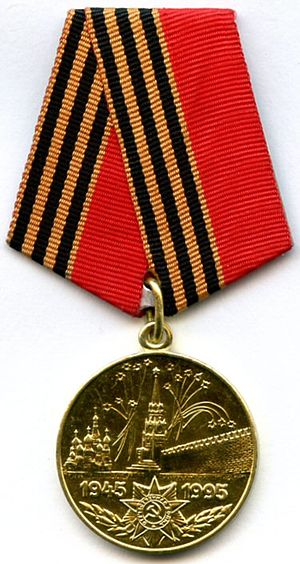 """Jubilee Medal """"50 Years of Victory in the Great Patriotic War 1941–1945"""" cover"""