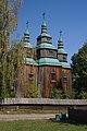 80-361-0970 Kyiv Pyrohiv SAM 9553.jpg