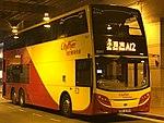 8041 CTB A12 30-07-2017.jpg