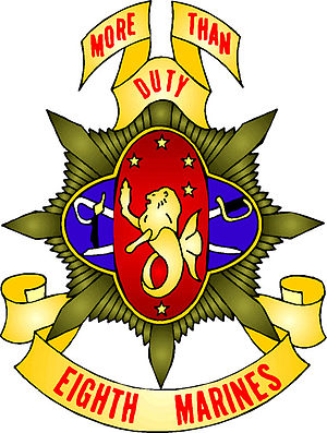 8th Marine Regiment (United States) - 8th Marines Insignia