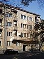 8 Konovaltsia Street, Lviv (01).jpg