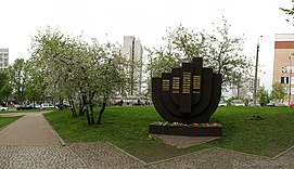 9 may 2010 Minsk 051.jpg