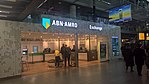 ABN-AMRO currency exchange, Schiphol (2018) 01.jpg