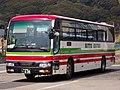 ADG‐RA273RBN Nitto 630 Nanohana.jpg