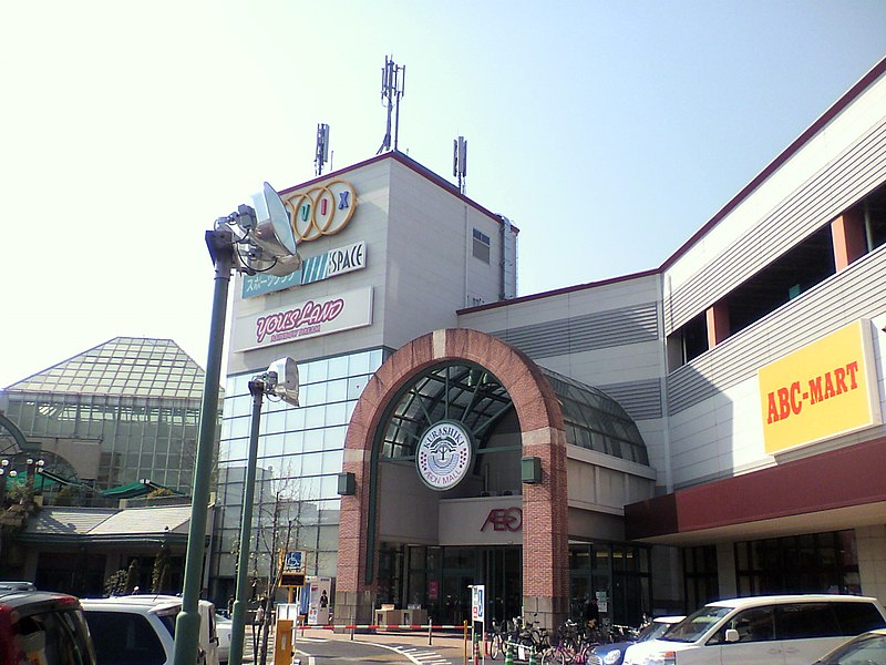 ファイル:AEON MALL KURASHIKI version 4th April 2010.jpg
