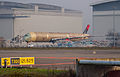 AIB A350 !5000 23dec14 LFBO.jpg