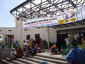 "Azerbaijan International Development Agency - ""Fight avoidable blindness"" campaign in Chad"