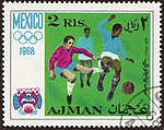 AJM 1968 MiNr251A pm B002.jpg