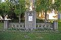 ARN-Marlittdenkmal.jpg