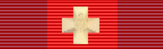 Australian Honours Order of Wearing - Image: AUS Cross of Valour