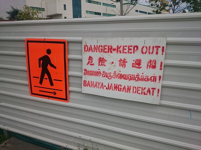 A warning sign in Singapore%27s construction site.jpg