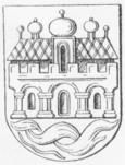 Aalborgs våben.png