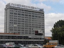 Abandoned Moskvitch headquarters (4178033183).jpg