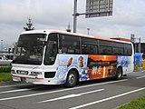 Abashiri bus Ki200F 0258aba.JPG
