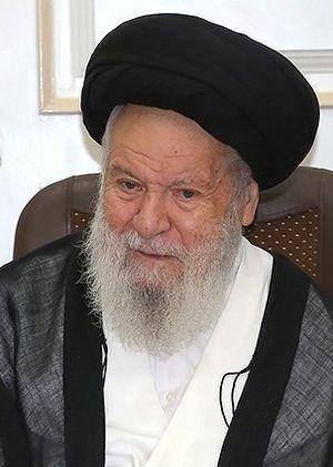 Abdul-Karim Mousavi Ardebili - Image: Abdul Karim Mousavi Ardebili