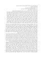 Abulafia-Parable of the Pearl in the original Hebrew.pdf