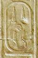 Abydos KL 02-06 n14.jpg