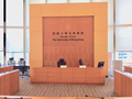 Academic Conference Room of the HKU Faculty of Law.png