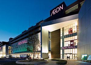 Æon Group - AEON MALL Japan