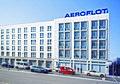 Aeroflot-office-unter-den-linden-berlin-2012.jpg